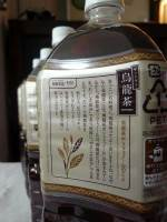 080404_oolongs1