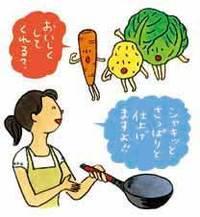 080512_nikkei_wu02