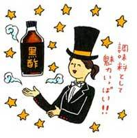 080614_nikkei_wu03_3