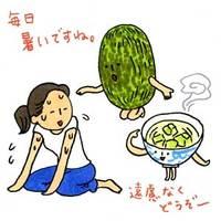 080726_nikkei_wu05