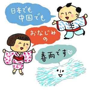 080916_nikkei_wu07