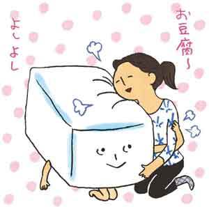081206_nikkei_wu12_2