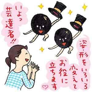 090205_nikkei_wu14