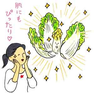 081220_nikkei_wu13