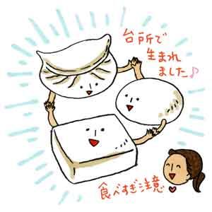 090220_nikkei_wu15