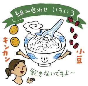 090220_nikkei_wu16