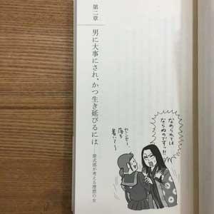 180316_genji03