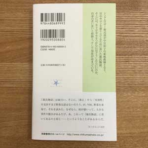 180316_genji04