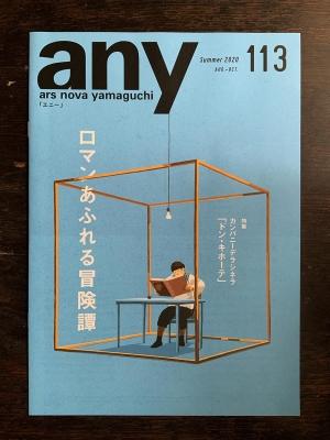 Any_1131